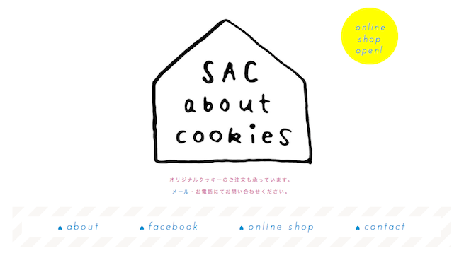 sacaboutcookies