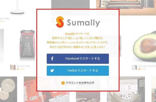 sumally