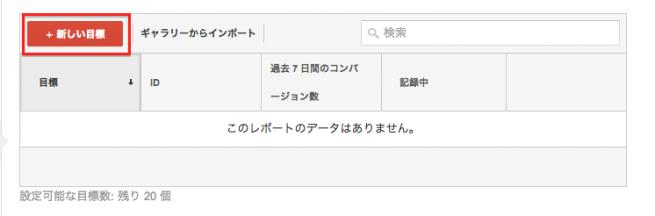 スクリーンショット 2011 18.00.01