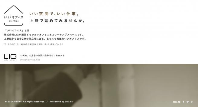 スクリーンショット 2014-08-01 3.20.10