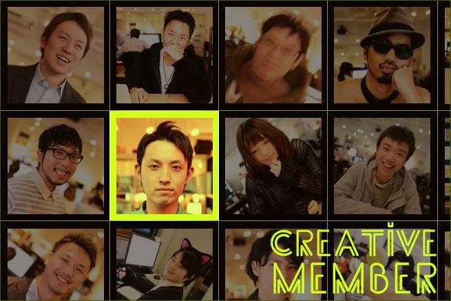 スタッフページが個性的な、広告・Web系企業のコーポレートサイトまとめ | 東京上野のWeb制作会社LIG