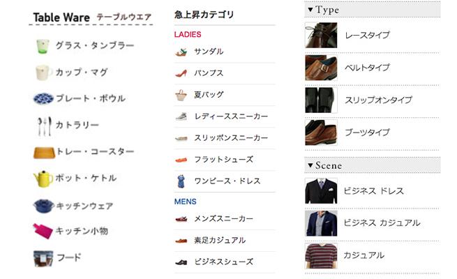 3_thumbnail_menu