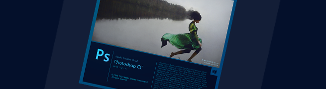 Photoshop CCのパッケージ画像