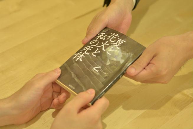 interview_book2
