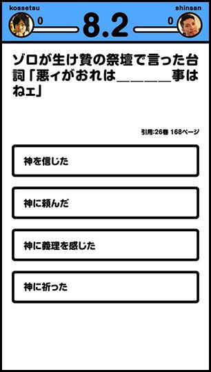 r_17_c