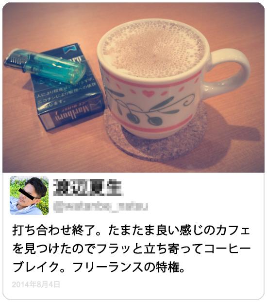 tweet_c3