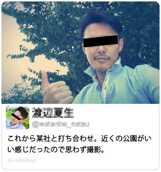 tweet_d2