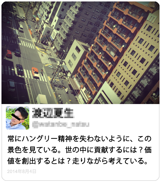 tweet_e2