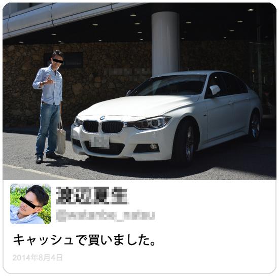 tweet_g2