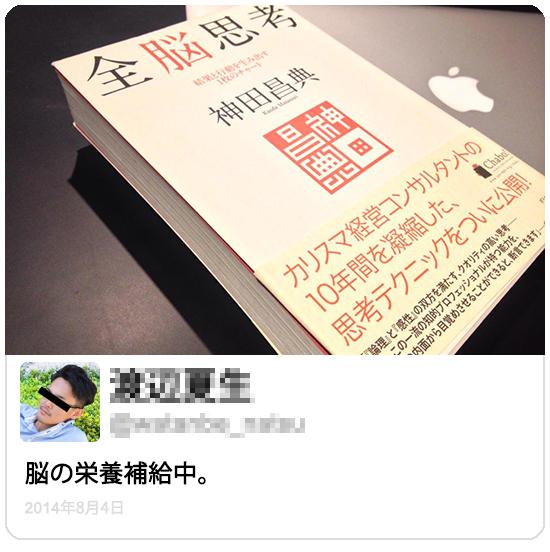tweet_h