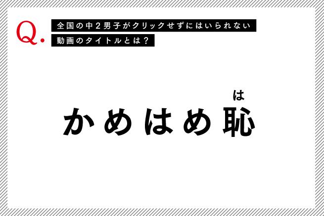中二男子_2