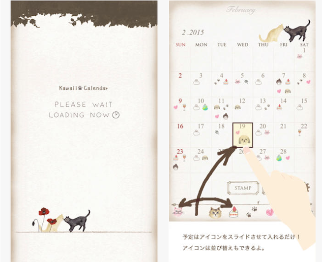 Kawaii Calendarr