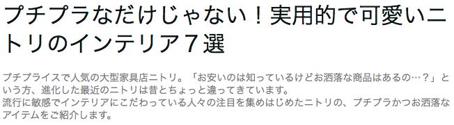 2_iemo記事2
