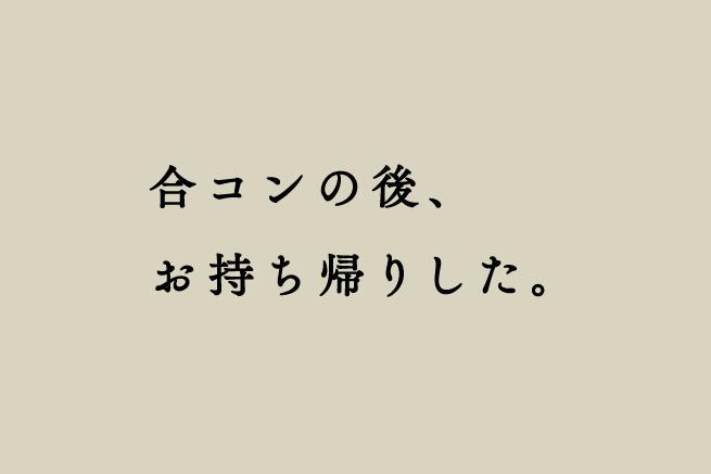 SDKG_吉野家