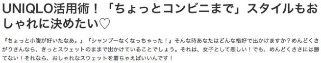 2_mery記事2