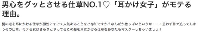 2_mery記事1