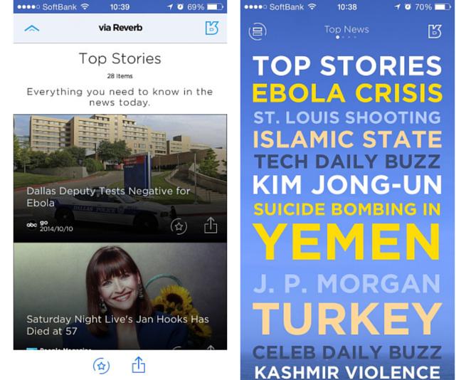 reverb - 海外キュレーションアプリ