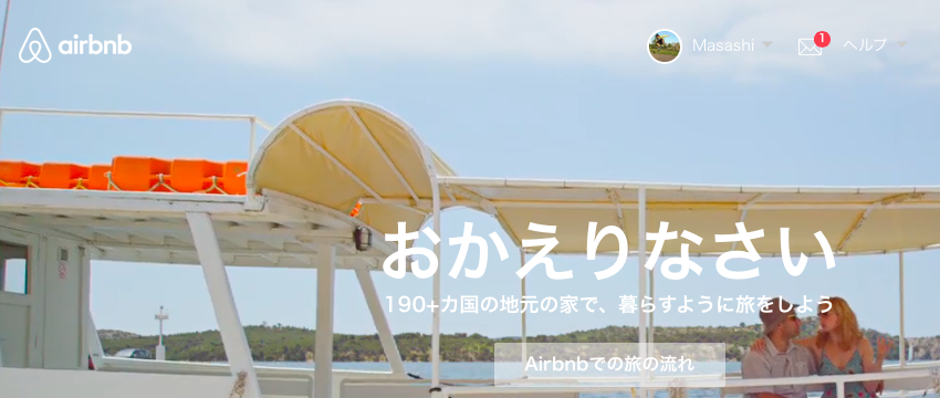 05_airbnb