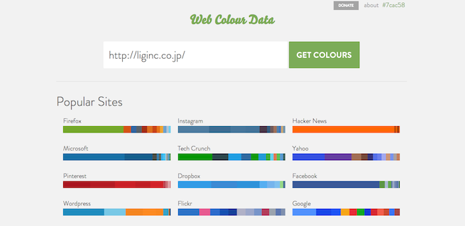 WebColorData