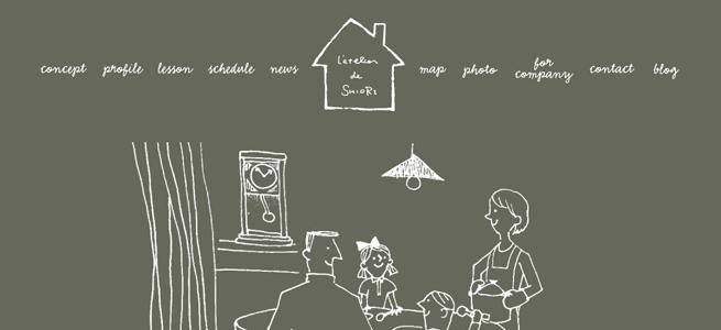 L'atelier de SHIORI ~料理家/フードコーディネーター・SHIORIのアトリエ~