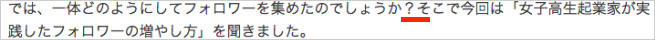 line_nanapi