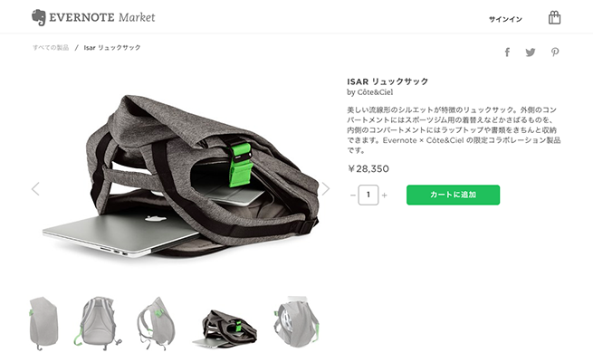 Isar リュックサック by Côte Ciel   Evernote Market