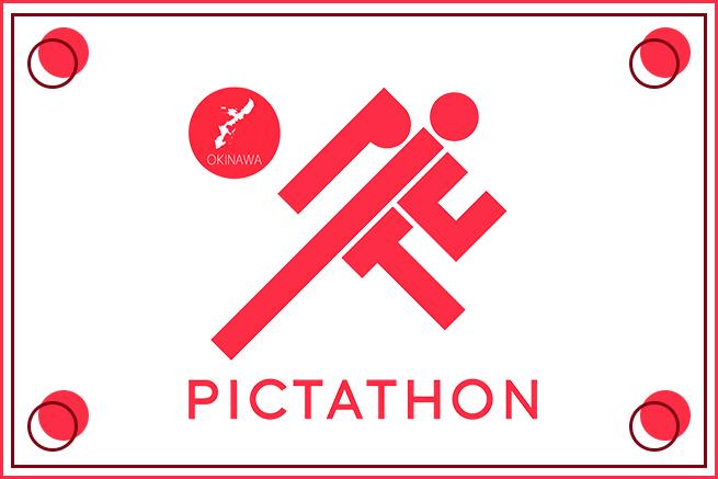 ピクトグラムとは何かを学ぶ。「ピクタソン沖縄」イベントレポート