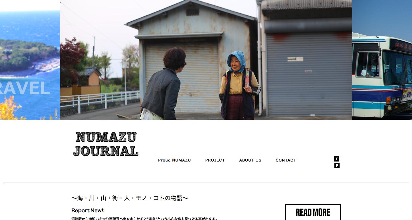 沼津ジャーナル 2014-12-29 19-02-17
