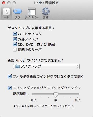 finder1