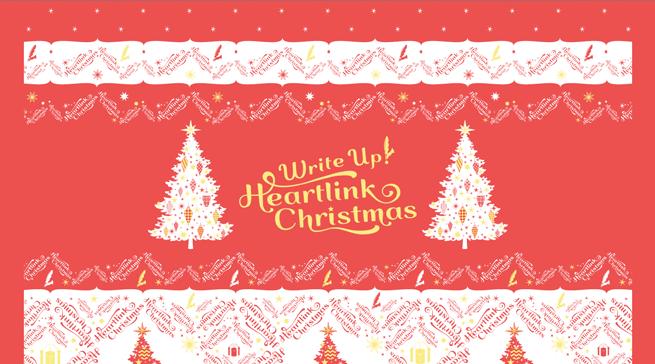 Heartlink Christmas