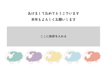 sample07-1