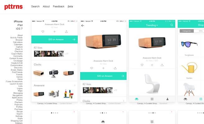 スマートフォンサイトのデザインギャラリー「pttrns」