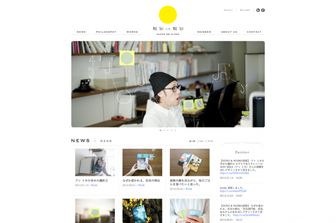 screencapture-www-cluch-jp