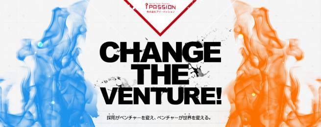 Change the venture!