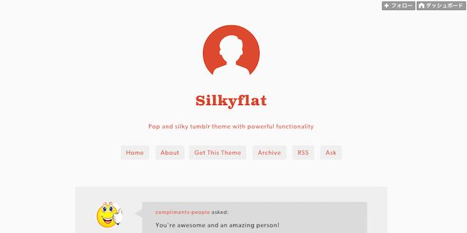 Silkyflat