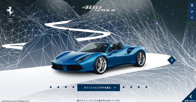 The 488 Spider extreme performance for extreme emotions