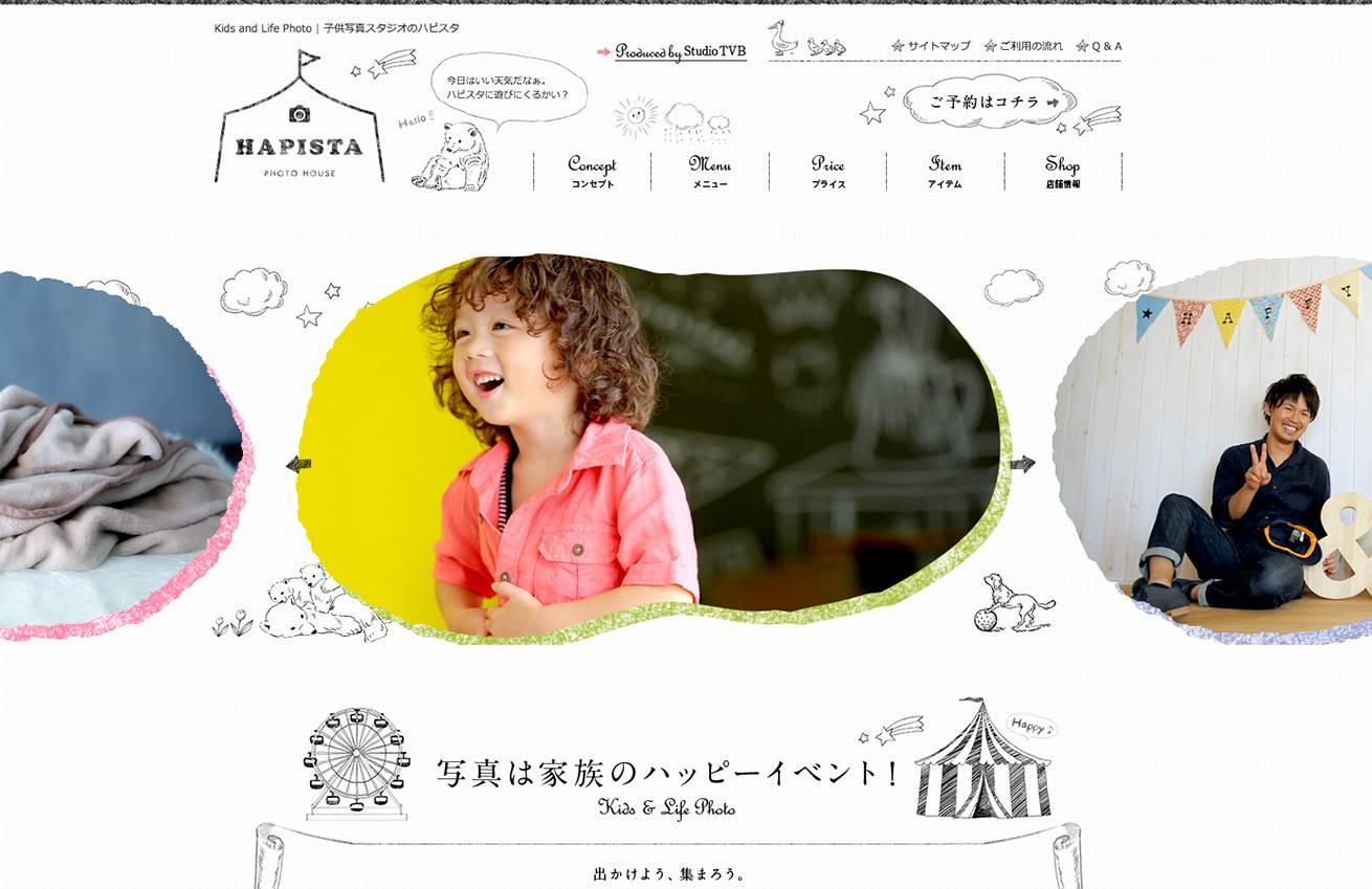かわいくてきゅんとする。イラストが印象的なwebサイトデザインまとめ10