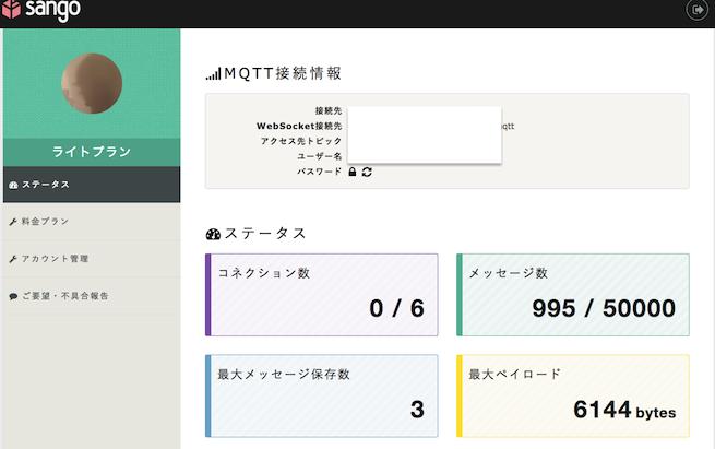 スクリーンショット 2015-03-24 12.05.53