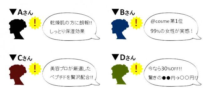 坂本図3_3