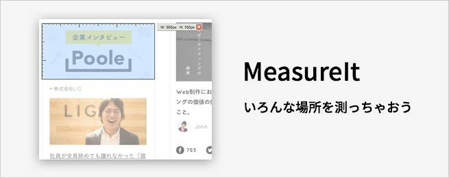MeasureIt