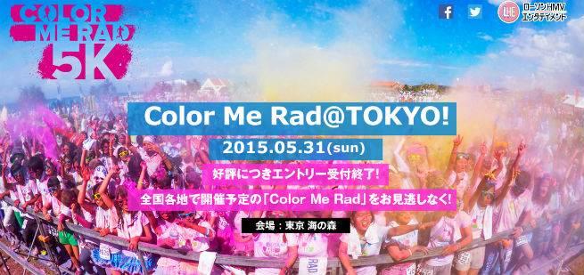 TOKYO   COLOR ME RAD