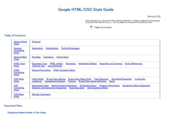 hs-google-guide