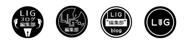 ligblog2