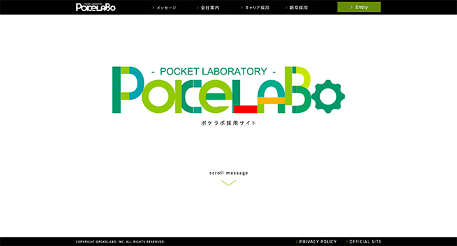 pocketlabo