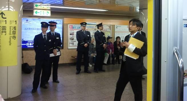 station-staff
