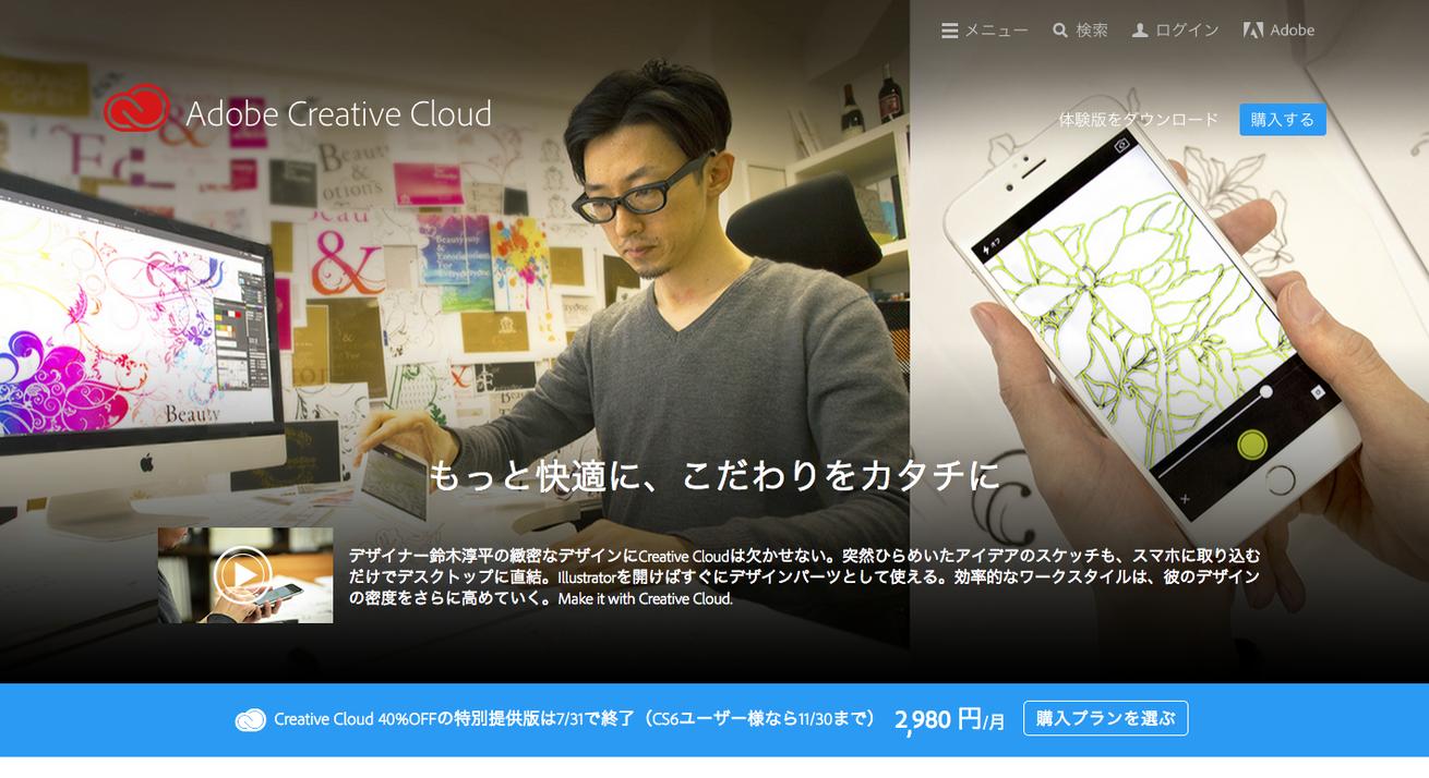 スクリーンショット 2015-04-16 19.50.52