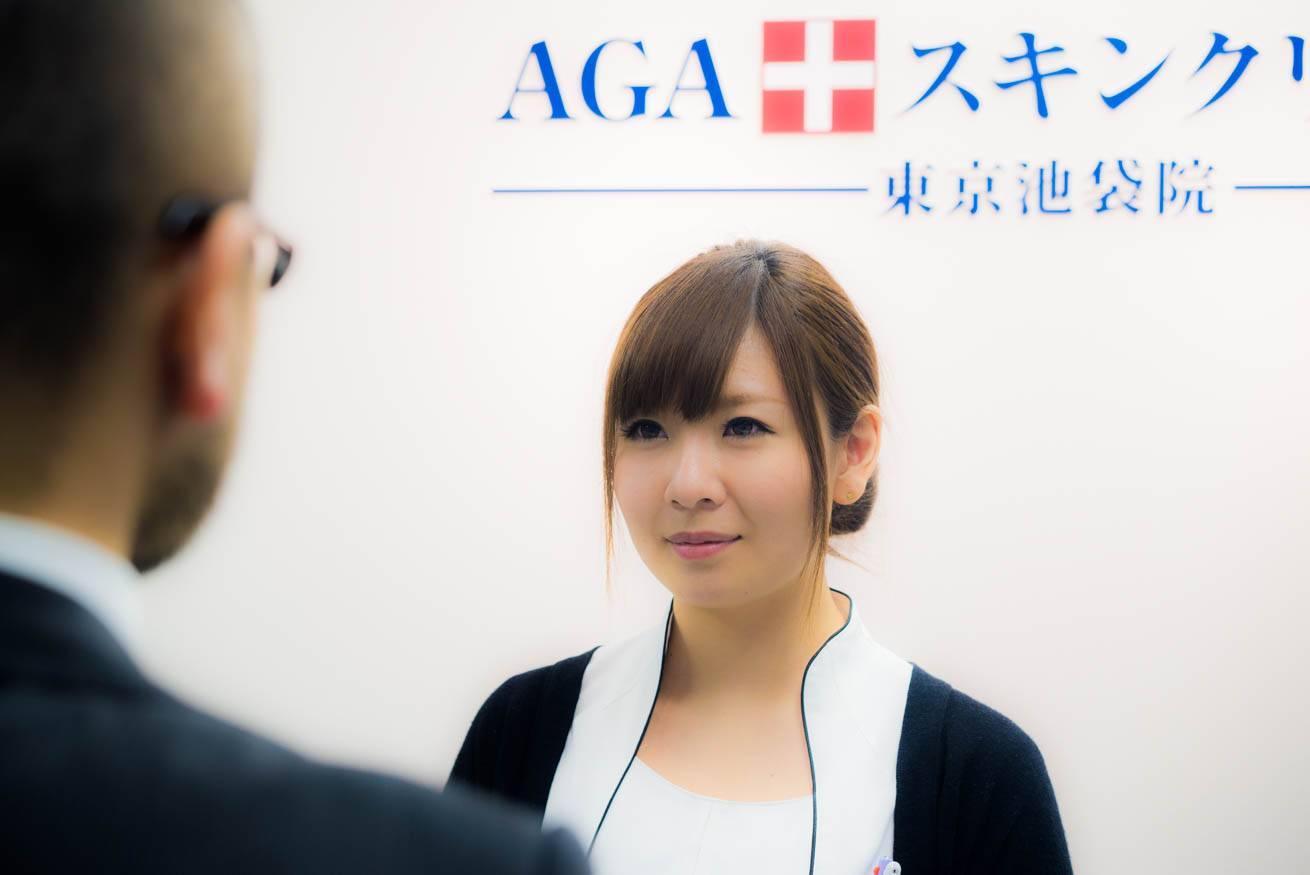 AGA-4