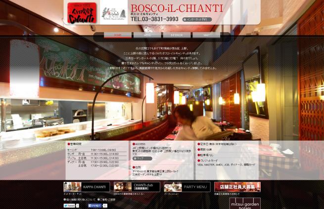 BOSCO-iL-CHIANTI