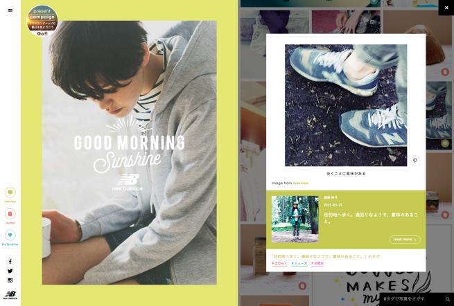 blog_ma_201504-15