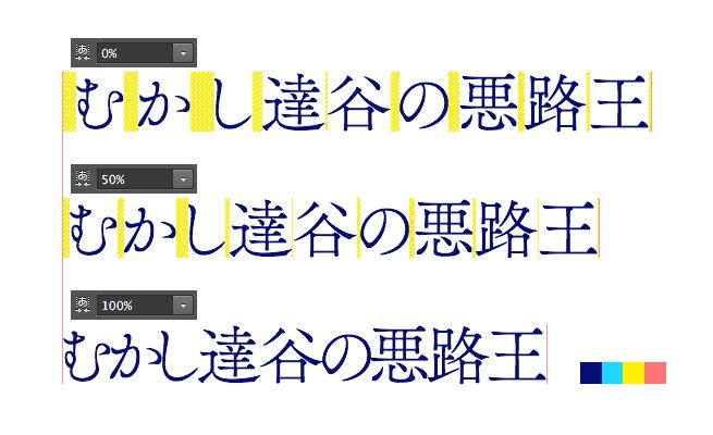font02_mojitsume